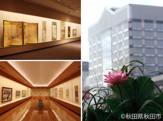 千秋美術館
