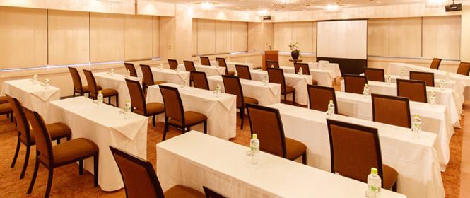 写真:会議室・宴会場