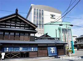 秋田市民俗芸能+旧金子家住宅