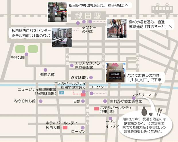 秋田市内スポーツ施設マップ