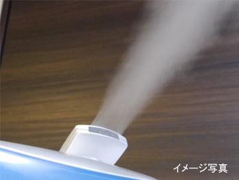 加湿器イメージ