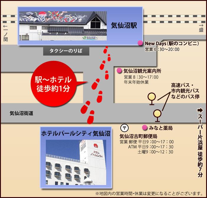 気仙沼駅前マップ