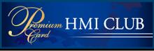 HMIクラブ